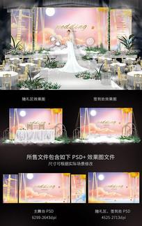 插画风婚礼舞台背景效果图