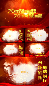 大气震撼党政开场片头图文展示AE模板