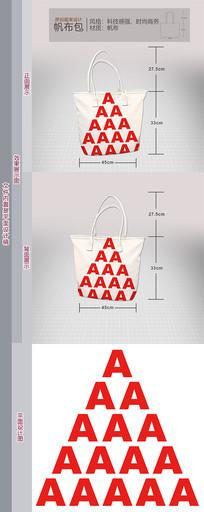 帆布包原创图案A字塔