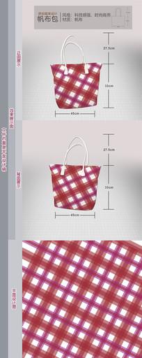 帆布包原创图案格子条纹
