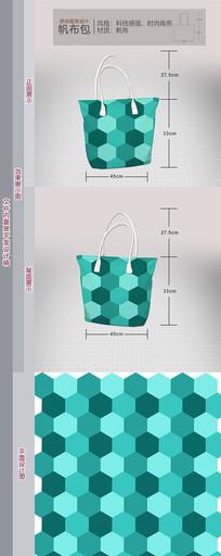 帆布包原创图案军绿风格六边形底纹