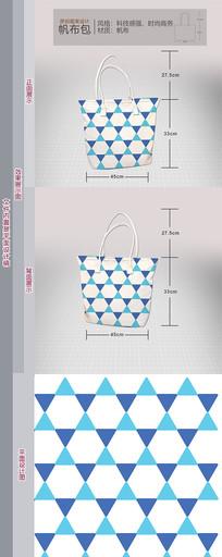 帆布包原创图案三角形创意