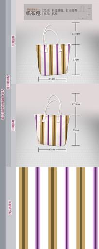 帆布包原创图案色块条纹帆布包