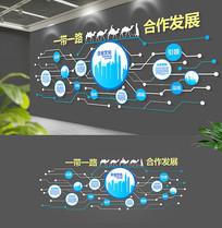高端科技企业标语历程形象墙