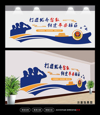 公安司法警营文化墙设计