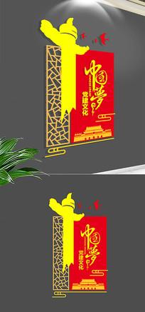 红动党建中国梦华表社区文化墙