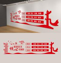 红色24字核心价值观党建文化墙