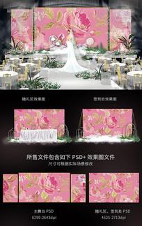 花卉背景婚礼舞台背景板