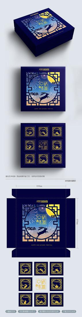简洁时尚新古典高端中秋月饼包装礼盒