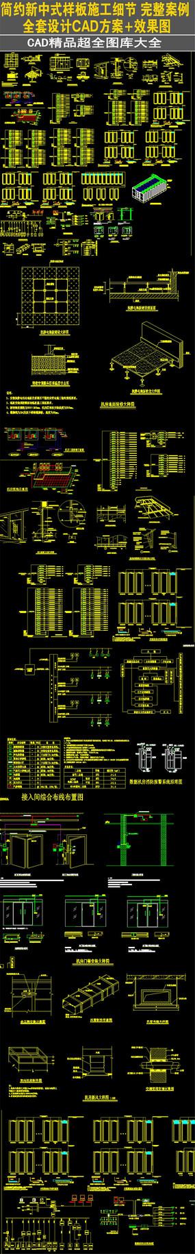 机房弱电系统图机柜综合布线配电
