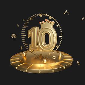 金属数字10周年庆字体元素