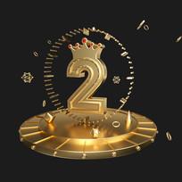 金属数字2周年庆字体元素