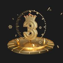 金属数字3周年庆字体元素