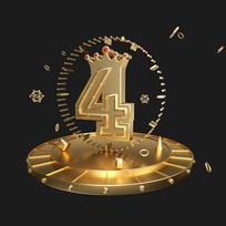 金属数字4周年庆字体元素