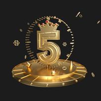 金属数字5周年庆字体元素