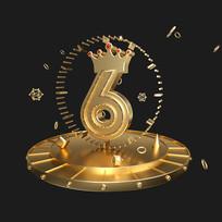 金属数字6周年庆字体元素