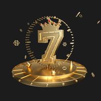 金属数字7周年庆字体元素