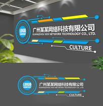 蓝色企业文化墙科技形象墙