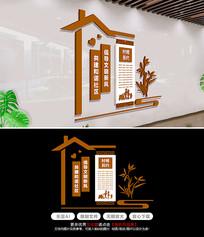 邻里和睦企业文化社区文化墙