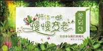 绿色创意森林系浪漫婚礼展板