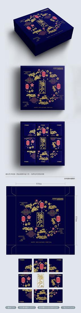 时尚简洁新古典高端中秋月饼包装礼盒