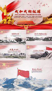 水墨中国风党政开场片头视频素材
