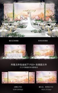 唯美复古婚礼舞台背景板