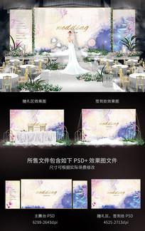 唯美花卉背景婚礼背景板