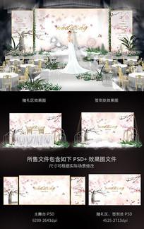 唯美浅色系婚礼舞台背景板