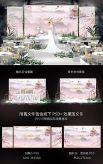 唯美水彩婚礼舞台背景效果图