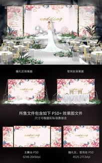 鲜花背景婚礼舞台背景板