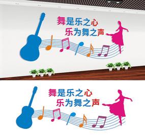 校园音乐室文化宣传墙