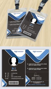 行业通用工作证胸牌代表证设计
