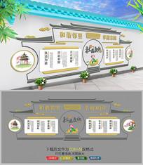 新中式风淡雅社区文化墙