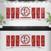 新中式企业学校食堂文化墙