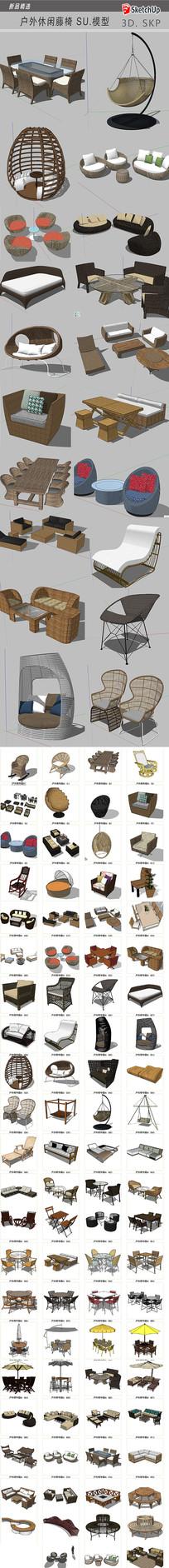 休闲藤椅模型