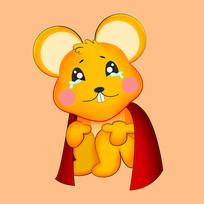 原创老鼠表情包委屈巴巴元素