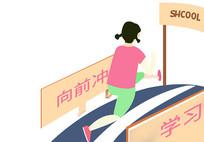 原创元素-奔跑女孩