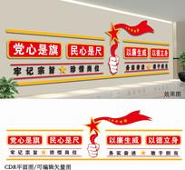 政府党政文化墙