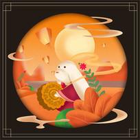 中秋节月兔元素