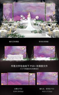 紫色系唯美婚礼舞台背景板