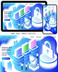 25D数据加密信息安全科技未来矢量插画