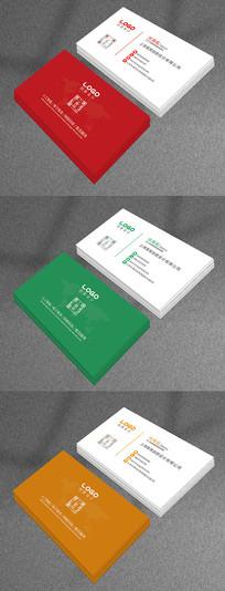 经典名片设计二维码企业公司卡片模板