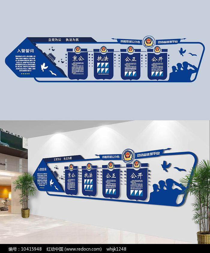 警营之家警营文化墙图片
