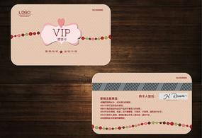 饰品美容店会员卡设计