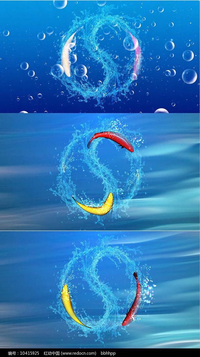 太极阴阳鱼水墨画