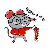 原创元素新年小老鼠 表情包 拷贝
