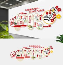 原创中国风新中式廉政文化走廊文化墙