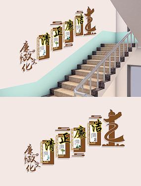 中式廉政文化墙廉洁奉公文化墙