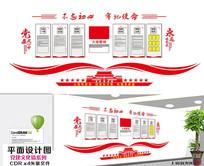 2019年红色党建文化墙